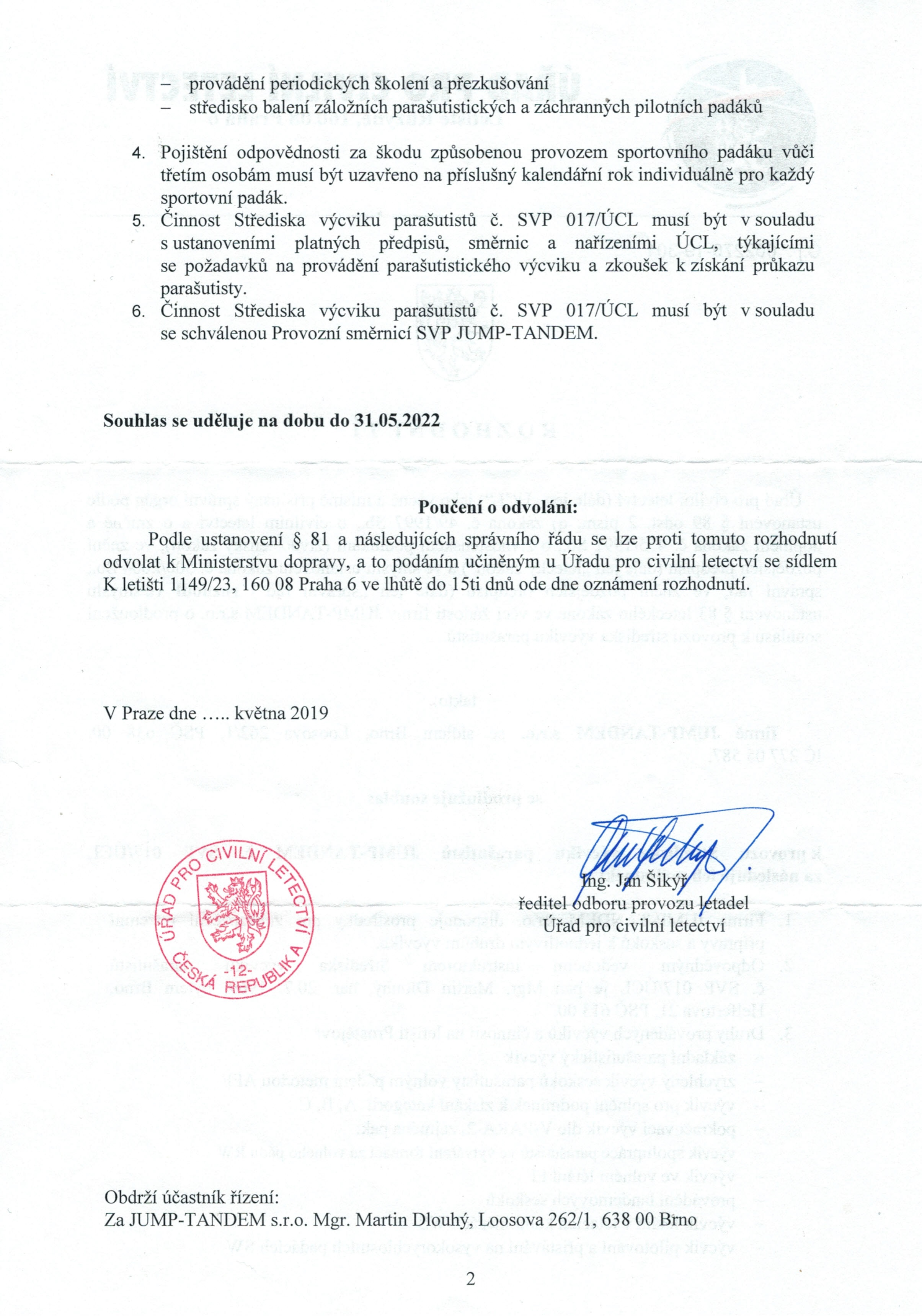 Certificate of the Training Center